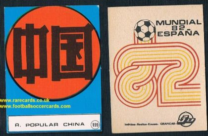 1982 Graficas 3D PEOPLE'S REPUBLIC of CHINA emblem gum card from Spain